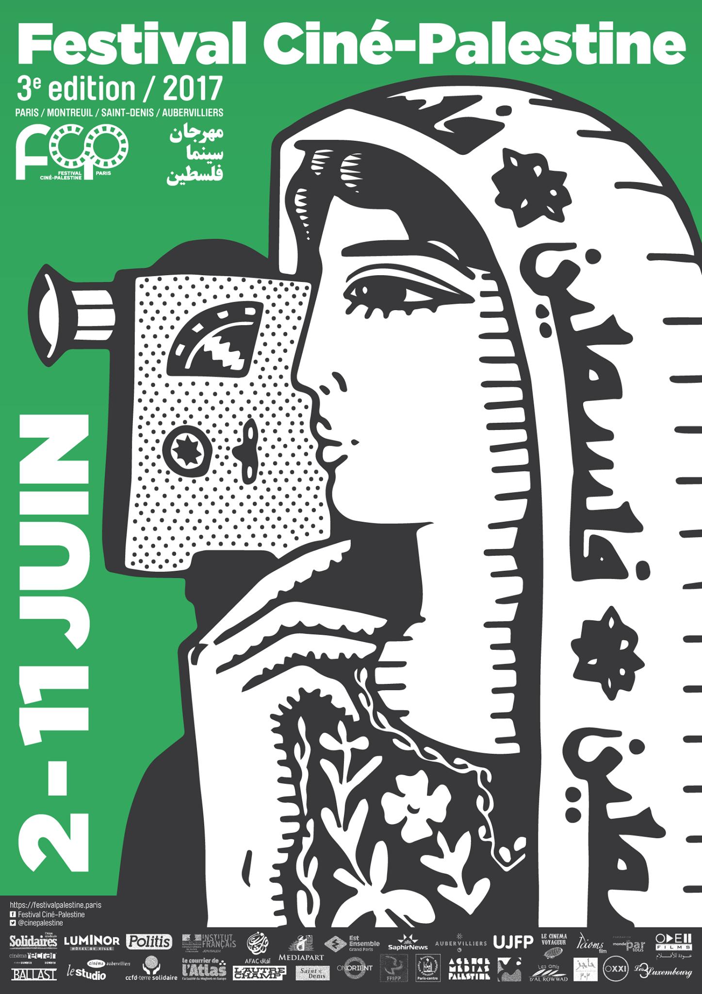 cinema palestinien montreuil